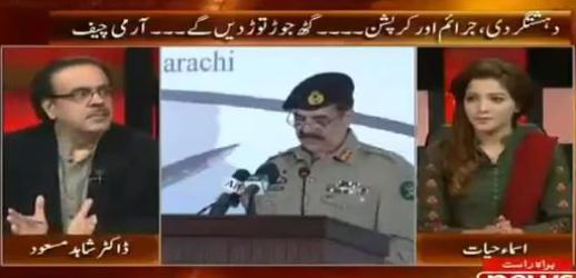 Live With Dr. Shahid Masood (Army Chief Statement About Corruption & Terrorism) – 1st January 2016