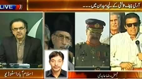 Live with Dr. Shahid Masood (Army Comes Forward As Guarantor) 11PM To 12AM - 28th August 2014
