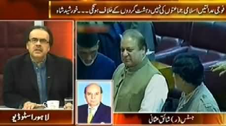 Live With Dr. Shahid Masood (Army Court Will Not Work Against Politicians) - 16th January 2015