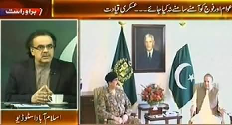 Live with Dr. Shahid Masood (Army's Clear Message to Govt) - 28th August 2014