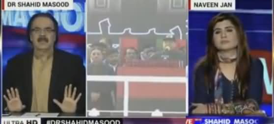 Live With Dr Shahid Masood (Army Will Not Do Any NRO) - 27th December 2016