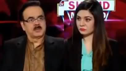Live With Dr. Shahid Masood (Arrests & Looted Wealth) - 20th September 2019