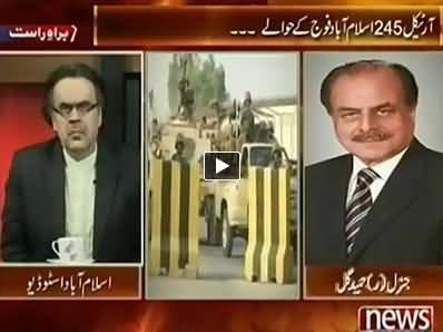 Live With Dr. Shahid Masood (Article 245, Islamabad To Handed Over To Army) – 25th July 2014