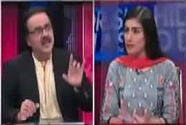 Live With Dr Shahid Masood (Article 62, 63) – 22nd August 2017
