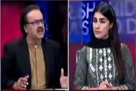 Live With Dr Shahid Masood (Asfandyar Wali Ka Bayan) – 13th November 2017