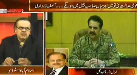 Live With Dr. Shahid Masood (Asif Zardari Criticize Military Courts) - 28th December 2014
