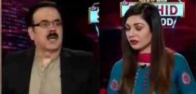 Live With Dr. Shahid Masood (Asif Zardari Released) - 12th December 2019