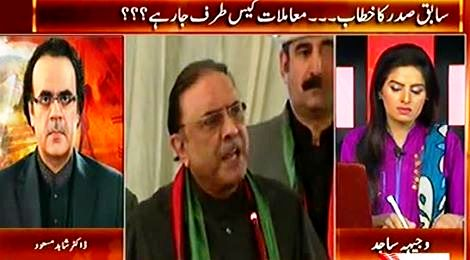 Live With Dr. Shahid Masood (Asif Zardari's Open Threats to Army Chief General Raheel Sharif) – 16th June 2015