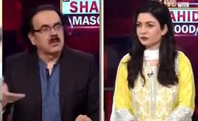 Live with Dr. Shahid Masood (Asim Saleem Bajwa Resigned) - 3rd August 2021
