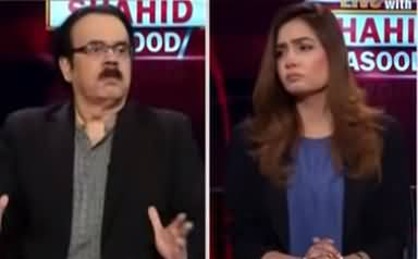 Live with Dr. Shahid Masood (Attack...) - 3rd April 2021