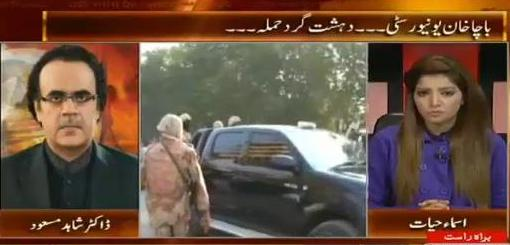 Live With Dr. Shahid Masood (Attack on Bacha Khan University in Charsadda) – 20th January 2016