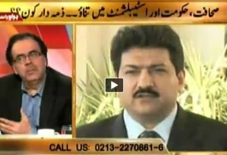 Live With Dr. Shahid Masood (Attack on Hamid Mir and Role of Geo and Other Media) – 24th April 2014