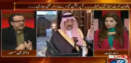 Live With Dr. Shahid Masood (Attack on Indian Airbase in Pathankot) – 4th January 2016