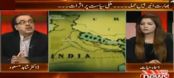 Live With Dr. Shahid Masood (Attack on Indian Airbase & Its Impact on Region) – 2nd January 2016