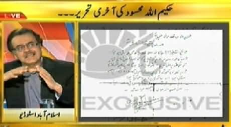 Live With Dr. Shahid Masood (Attacks Still Continue After the Ceasefire) – 6th March 2014