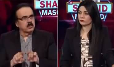 Live with Dr. Shahid Masood (Attempts....) - 27th July 2021