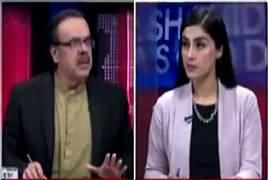 Live With Dr. Shahid Masood (Aur Jo Ho Na Saka) – 20th February 2018