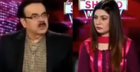 Live With Dr Shahid Masood (Aur Kitne Minus...??) - 18th September 2019
