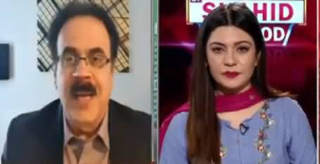 Live With Dr. Shahid Masood (Aur Line Cut Gai) - 25th October 2019