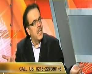 Live With Dr. Shahid Masood (Awaam Ka Khiyal Kaun Rakhe Ga?) - 4th January 2014