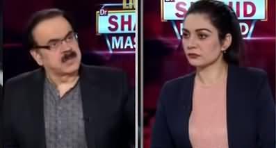 Live with Dr. Shahid Masood (Awam Ko Kia Mila?) - 13th November 2020