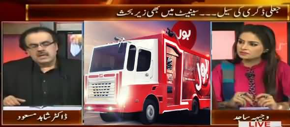 Live With Dr. Shahid Masood (Axact Scandal, Investigation Started, Inside Story) – 19th May 2015