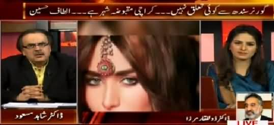 Live With Dr. Shahid Masood (Ayyan Ali Ke Khail Ki Haqeeqat) – 22nd April 2015