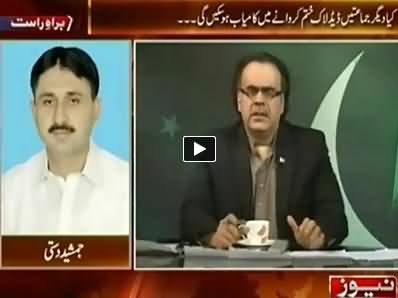 Live with Dr. Shahid Masood (Azadi and Revolution March Special) - 15th August 2014
