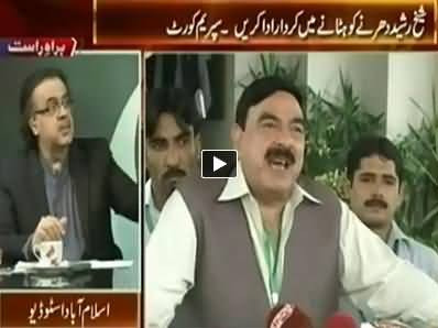 Live With Dr. Shahid Masood (Azadi & Inqilab March Dharna Special) - 3rd September 2014