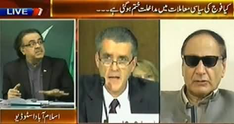Live with Dr. Shahid Masood (Azadi & Inqilab March Special) 8PM to 9PM – 21st August 2014