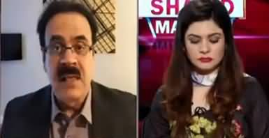 Live With Dr. Shahid Masood (Azadi March, What Options Govt Have?) - 30th October 2019