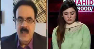 Live with Dr. Shahid Masood (Azadi March, Will Govt Use Force?) - 3rd November 2019
