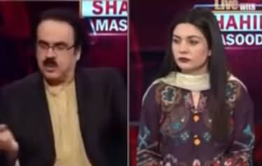 Live with Dr. Shahid Masood (Baat Cheet) - 1st July 2021