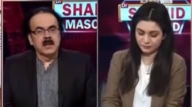 Live with Dr. Shahid Masood (Baat Na Bani) - 13th June 2021
