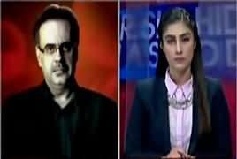 Live With Dr Shahid Masood (Badmashia Allah Ki Pakar Mein) – 26th November 2017