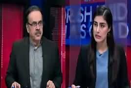 Live With Dr Shahid Masood (Badmashia Aur Jamhoriyat) – 3rd February 2018