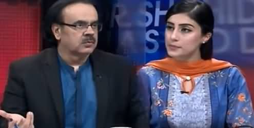 Live With Dr Shahid Masood (Badmashia, Jamhoriyat Ke Baghair) – 9th February 2018