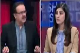 Live With Dr Shahid Masood (Badmashia Ka Aakhri Waar) – 27th December 2017