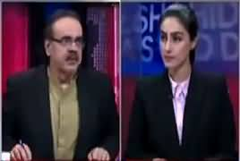 Live With Dr Shahid Masood (Badmashia Ka Ahtasab) – 14th March 2018