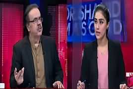Live With Dr Shahid Masood (Badmashia Ka Anjaam) – 18th November 2017
