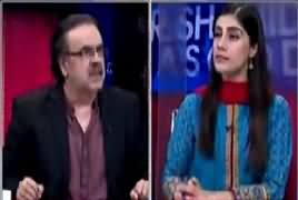 Live With Dr Shahid Masood (Badmashia Ka Anjaam Qareeb) – 21st November 2017