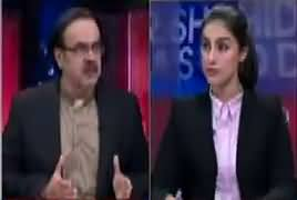 Live With Dr Shahid Masood (Badmashia Ka Anjam) – 10th February 2018