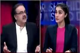 Live With Dr Shahid Masood (Badmashia Ka Anjam Qareeb) – 9th December 2017