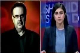 Live With Dr Shahid Masood (Badmashia Ka Raaj) – 3rd December 2017