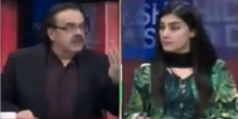 Live With Dr Shahid Masood (Badmashia Ki Cheekein) – 19th February 2018