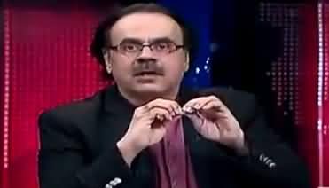 Live With Dr Shahid Masood (Badmashia Ki Cheekhein) – 23rd January 2018