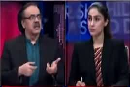 Live With Dr Shahid Masood (Badmashia Ki Muhim) – 1st March 2018