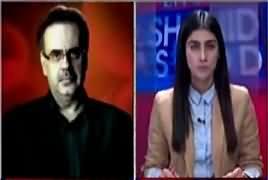 Live With Dr. Shahid Masood (Badmashia Kia Kare) - 28th November 2017