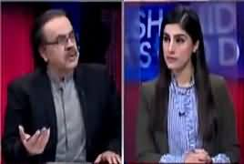 Live With Dr Shahid Masood (Badmashia Shikanje Mein) – 20th November 2017