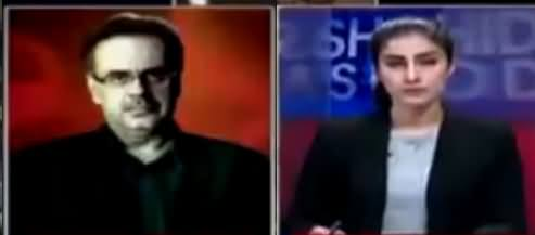 Live With Dr Shahid Masood (Badmashia Vs Riasat) – 20th January 2018